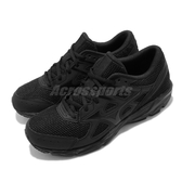 Mizuno 慢跑鞋 Maximizer 23 Wide 寬楦頭 黑 全黑 男鞋 女鞋 網布 透氣輕量 運動鞋【ACS】 K1GA2102-09