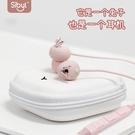 有線耳機 耳機有線女生入耳式高音質粉色韓版可愛萌睡眠適用oppo華為vivo小米三星蘋果手機 智慧