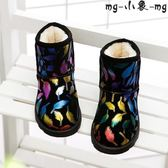 加厚保暖兒童雪地靴真皮短靴冬靴