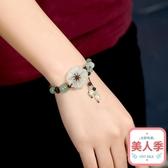 水晶手鏈玉手鏈手飾復古裝飾品森系閨蜜時尚民族風古風女