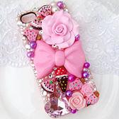 iPhone5C 繽紛草莓派 華麗貼鑽手機殼(第二件1元)