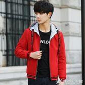 夾克 秋冬季男式夾克連帽雙面穿外套時尚正韓青少年薄款拉錬外套 優家小鋪