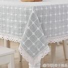 桌布布藝棉麻正方形餐桌布家用現代簡約北歐...