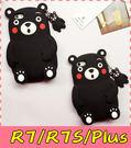 【萌萌噠】歐珀OPPO R7/R7S/Plus 日本可愛卡通熊本熊保護殼 全包矽膠軟殼 帶掛飾 手機殼 外殼