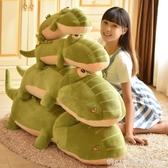 軟體趴趴鱷魚公仔毛絨玩具可愛韓國睡覺抱枕大號女生布娃娃萌禮物 俏girl YTL