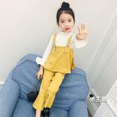 女童套裝秋裝新品正韓中大童3吊帶褲子5歲寶寶兒童三件套(中秋烤肉鉅惠)