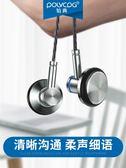 耳機耳塞式高音質帶麥線控重低音炮蘋果安卓手機通用【聚寶屋】