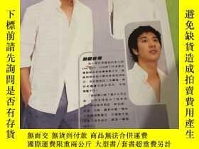 二手書博民逛書店王力宏罕見反面林曉培Y285763