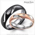 情人對戒 西德鋼飾 鋼戒指「愛的時刻」單...