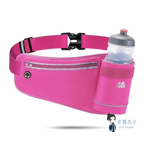健身腰包 運動腰包男女款水壺包馬拉鬆跑步裝備戶外健身手機包貼身防水