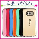 三星 Galaxy S8 S8+ 小蠻腰系列手機殼 保護殼 糖果色背蓋 矽膠軟殼手機套 全包邊保護套