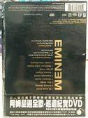 挖寶二手片-O07-068-正版DVD*音樂【阿姆屁遍全歐-巡迴紀實】-