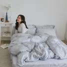 天絲 床包被套組(薄) 雙人【Blueming】涼感 親膚 100%tencel 萊賽爾纖維 翔仔居家