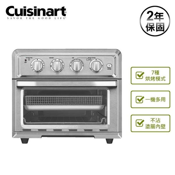 Cuisinart 美膳雅 數位式氣炸烤箱 TOA-60TW