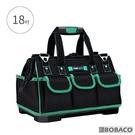 【南紡購物中心】【手提工具收納包(黑綠) 18吋】工具袋 手提收納袋 帆布工作包