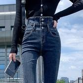 高腰褲高腰牛仔褲女2020年秋季新款潮修身顯瘦顯高韓版深色彈力緊身小腳 雙11 伊蘿