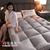 加厚床褥子1.8米雙人榻榻米床墊1.5m鋪床墊被學生宿舍單人 全店88折特惠