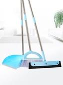 家用掃地掃把單個軟毛掃帚簸箕組合套裝 cf