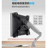 無孔配件顯示器支架轉換器液晶電腦一體機固定托架 LI1452『時尚玩家』