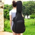 ruiz魯伊斯加厚加棉民謠木吉他包39寸40寸41寸雙肩琴包防水背包 設計師生活 NMS