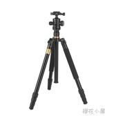 輕裝時代Q222便攜單反相機三腳架微單攝影支架手機自拍直播三角架QM『櫻花小屋』