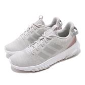 adidas 慢跑鞋 CF Racer TR W 灰 白 女鞋 休閒鞋 運動鞋 【PUMP306】 DA9844