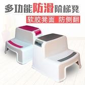 兒童塑料凳子洗手墊腳凳寶寶小板凳浴室防滑增高梯凳階梯凳腳踏凳