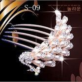 韓國水晶發飾頭飾發箍水鉆盤發插梳發簪成人簪子發梳發夾發卡飾品