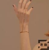 手鐲一體式戒指水鉆鏈條氣質長款尾戒指【左岸男裝】