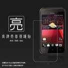 ◆亮面螢幕保護貼 HTC Desire 200 102E 保護貼 軟性 高清 亮貼 亮面貼 保護膜 手機膜