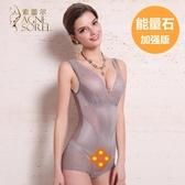 美人超薄款計塑身內衣收腹束腰燃減肚子美體塑形脂束身瘦身衣