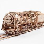 Ugears – 自我推進模型 Locomotive 蒸汽火車頭 - 來自烏克蘭.橡皮筋動力.機械驚奇 ! 科學玩具 強強滾