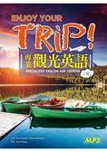 Enjoy Your Trip!專業觀光英語 【二版】(25K 1MP3)