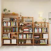 書櫃 書架 收納 書架置物架落地簡易實木竹子兒童組合現代簡約學生經濟型臥室書櫃 DF 全館免運