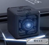 智能微型相機 黑科技攝像機 無線拍照錄像運動數碼產品 智能穿戴