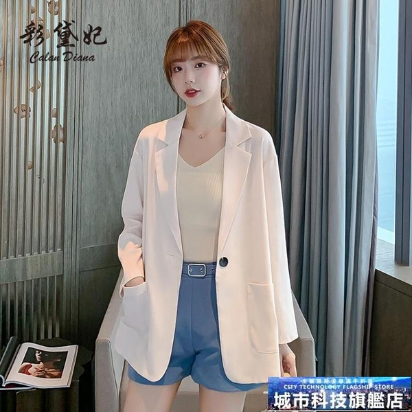 西裝外套 西服薄款女夏季chic小西裝外套韓版 英倫風上衣潮寬鬆ins 城市科技