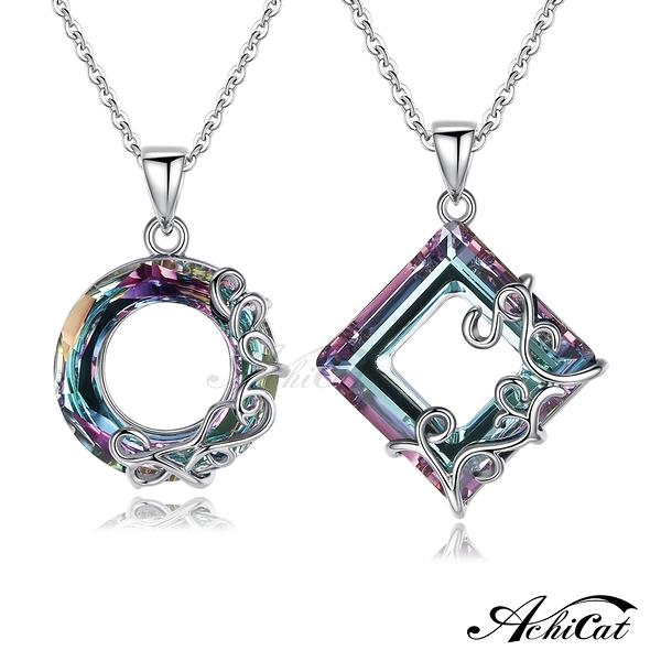 AchiCat 情侶對鍊 正白K項鍊 無比契合 紫水晶項鍊 施華洛世奇元素 單個價格 聖誕節禮物 C206