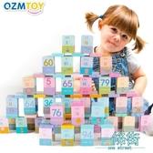 100粒雙面數字漢字多米諾骨牌兒童益智玩具寶寶識字認字木質積木
