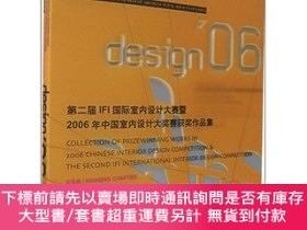 簡體書-十日到貨 R3YY【第二屆IFI國際室內設計大賽暨2006年中國室內設計大獎賽獲獎作品集(
