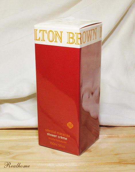 *禎的家* 英國精品 Molton Brown 高保濕沐浴乳霜 150ml~限量新品
