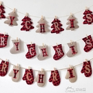 聖誕節系列 圣誕節裝飾品拉旗小掛件店鋪圣誕樹麋鹿拉旗場景布置掛飾 好樂匯