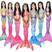兒童泳衣兒童美人魚泳衣 美人魚尾巴 女童美人魚公主衣服女孩魚尾游泳衣 嬡孕哺
