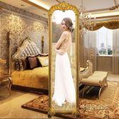 歐式穿衣鏡落地鏡簡約服裝店全身鏡女壁掛鏡子家用臥室試衣鏡MBS「時尚彩虹屋」