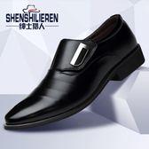 休閒皮鞋男士正裝尖頭韓版青年