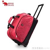 愛華仕拉桿包男女旅行袋大容量20寸登機拉桿箱帆布手提旅游行李包 NMS美眉新品
