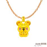J'code真愛密碼 卡娜赫拉的小動物-元寶鼠粉紅兔兔黃金墜子-立體硬金款 送項鍊