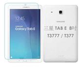 【三亞科技2館】Samsung GALAXY Tab E 8吋 T3777 9H鋼化膜 強化玻璃保護貼 螢幕玻璃貼T377平板玻璃膜