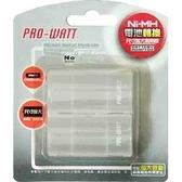 PRO-WATT 2號電池轉接盒 3405ZZP2(2入)