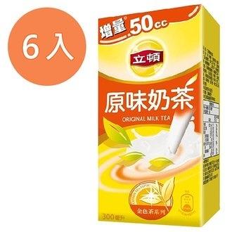 立頓 原味奶茶 300ml (6入)/組【康鄰超市】