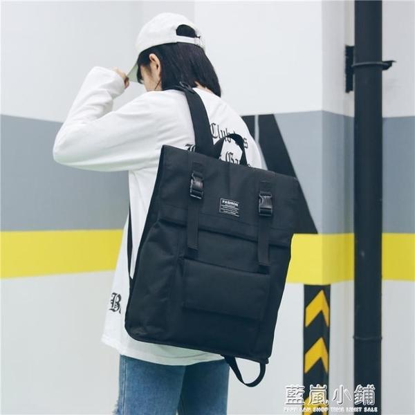 新款牛津布男士雙肩包青年韓版男學生書包大容量休閒男背包情侶包 藍嵐